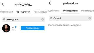 Юлия не комментирует размолвку с Русланом. Коллаж «Покатим.ру»