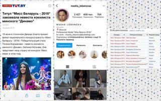 Мария Лобанова всвоём Инстаграм/ официальные данные оконкурсе Мисс Беларусь-2016