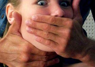 В Москве изнасиловали беременную женщину