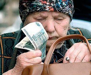 С 1 апреля в России увеличились пенсии