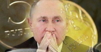 Весь мир против рубля — кто кого
