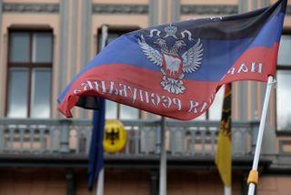 ДНР и ЛНР озвучили свой мирный план