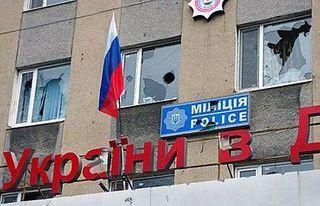 В Горловке украинская власть заявила о лицах, ищущих оружие в горсовете