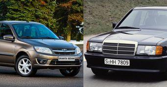 Выбор авто за200 тысяч рублей: Что нужно учесть
