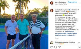 Игорь Николаев и Леонид Агутин на отдыхе. Источник: @igor_nikolaev_music / Instagram