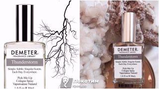 Thunderstorm Demeter Fragrance. Фото: pokatim.ru