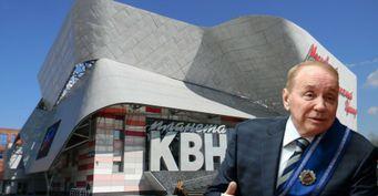 Картинка «КВН» ценой 36млн долларов: Семью Масляковых заподозрили в краже многомиллионного состояния из бюджета РФ