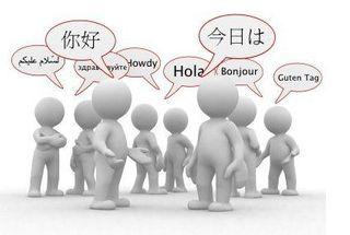 Ученые: Люди, знающие несколько языков, не умнее остальных