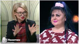 Такой Ирина Костылева пришла насъемки «Модного приговора». Образ женщины вжизни исоцсетях такойже. Коллаж автора «Покатим»