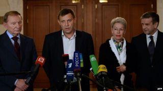 ОБСЕ: ДНР и ЛНР останутся в составе Украины