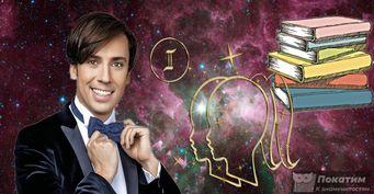 Талантлив и умен: любовь и карьера Галкина в гороскопе для Близнецов