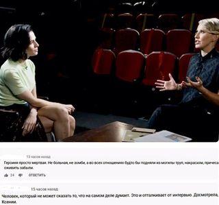 Скриншот: Актриса вшоу Ксении Собчак/ Комментарии квыпуску, YouTube, «Осторожно, Собчак!»