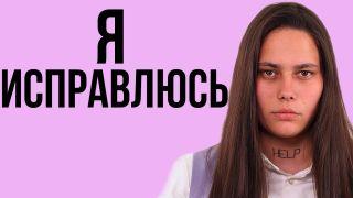 Анастасия Петрова. Изображение: https://www.youtube.com/