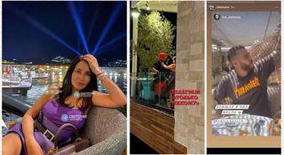 Надежда Тангиян с Тимати в турецком ресторане/ брат Тимати отдыхает с Катей Сафаровой, pokatim.ru