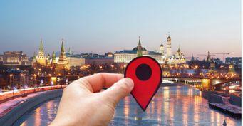 Вместо дорогих отелей Европы: Сколько стоит проживание в самом высоком отеле Москвы