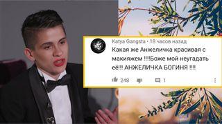 Анжелика Лужанская признала свою женственность. Автор изображения Нина Беляева.