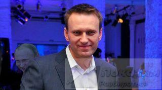Фото: Навального отравил Кремль, pokatim.ru