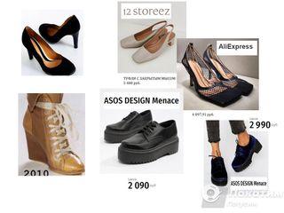 Слева примеры устаревших моделей, справа— тренд Источник: @12storeez.com, @asos.com, @aliexpress.com Фото: автор «Покатим» Алина Морозова