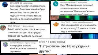 Высказывания зрителей о программе Тиграна. Источник изображения YouTube канал «Уголок Акра»