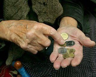В Славянске и Краматорске приостановлена выплата пенсий