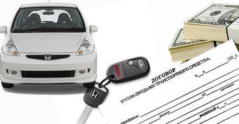 Как не следует подготавливать машину к продаже