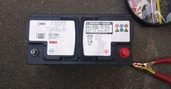 Аккумулятор для BMW 7: как не ошибиться с выбором?