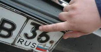 Что делать, если испорчен номер машины?