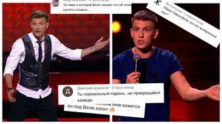 Павел Воля, Алексей Щербаков и комментарии пользователей сети.  Фотоколлаж: Александра Майская Покатим ру