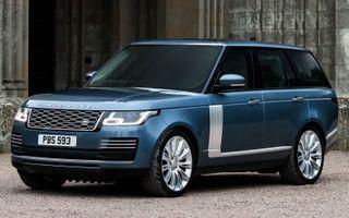 Самый дорогой Range Rover. Фото: JLR
