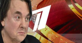 «Первый канал» награни закрытия: ВТБ вышел изсостава акционеров телевещателя