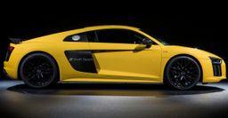Audi планирует