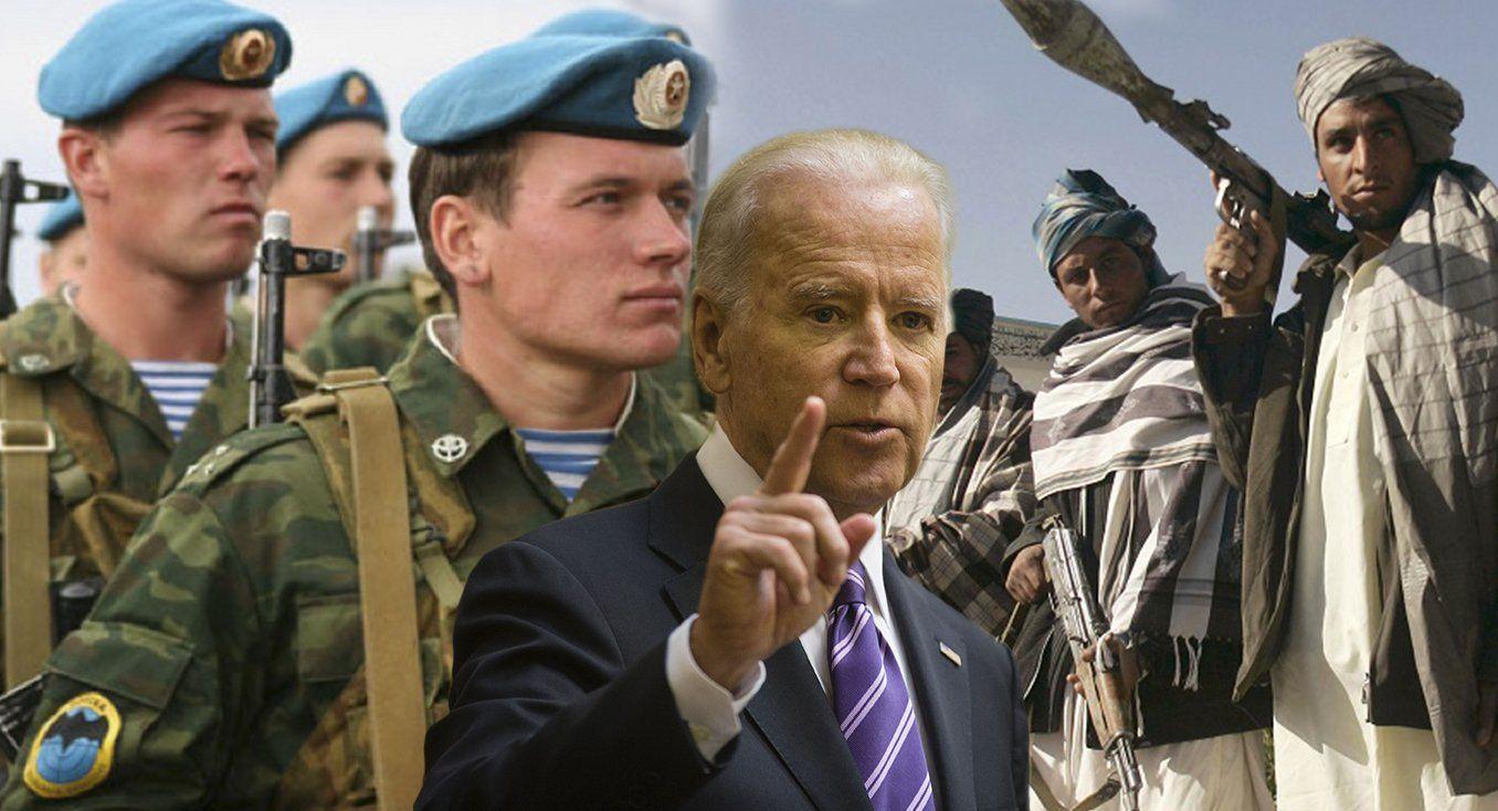 Reuters: Байден пообещал отомстить России за заказные убийства солдат США в Афганистане