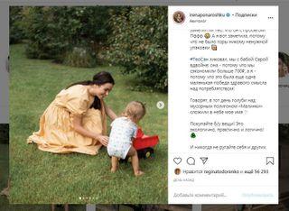 Ирена Понарошку с сыном. Источник: Instagram ведущей @irenaponaroshku