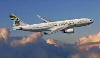 Авиакомпания Etihad Airways приостановила полеты в Эрбиль