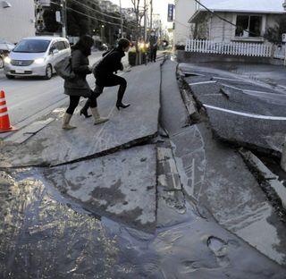 На Южных Курилах почувствовали землетрясение, произошедшее у берегов Японии