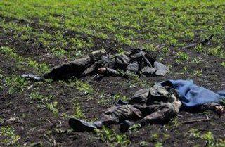 ДНР: Около 500 солдат Нацгвардии Украины погибли под Иловайском за день