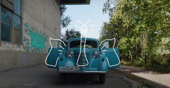 Маленький, нодушевный «Слоник»: Показан музейный «Москвич-401» послевоенных годов