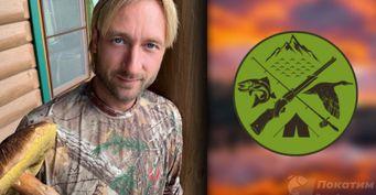 Изкнязя вгрязи: Как Плющенко сбежал от Рудковской наохоту ирыбалку