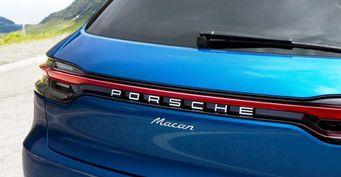 «Слёзы радости»: Мария Горбань получила роскошный Porsche Macan за 7,5 млн рублей