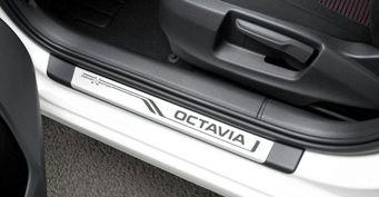 Skoda Octavia признали в Германии лучшим авто года