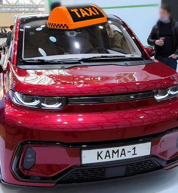 «КамАЗ» опять обманул: Наэлектромобиле «КАМА-1» россияне прокатятся только втакси— расследование