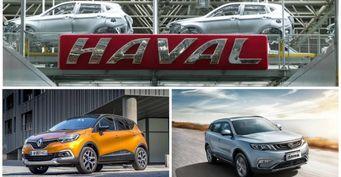 Если бы Renault Kaptur делал «Пряничный завод» Haval: Кроссовер может «завалить» Geely Atlas и Chery Tiggo 7 в нынешних условиях?