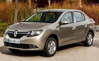 Renault Logan вошел в июле в топ-5 самых продаваемых машин РФ