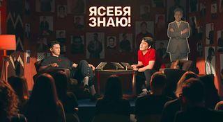 Кадр из YouTube-шоу «Я себя знаю». Нурлан Сабуров, Азамат Мусагалиев