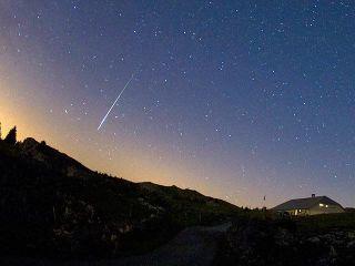 Роскосмос разработает за 23 млрд рублей систему защиты от астероидов