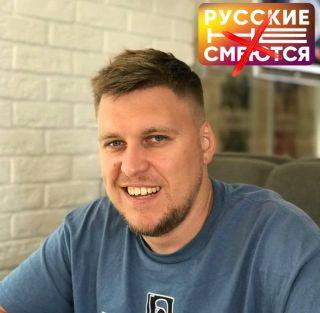 Александр Незлобин Фотоколлаж: Покатим.ру/Валерия Кирсанова