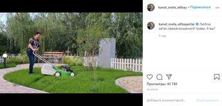 Отец Димаша стрижет газон на придомовой территории. Источник фото: Instagram @kanat_sveta_aitbayevtar