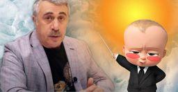 «Возрастные ограничения и срок годности»: Комаровский напомнил, как выбрать детский крем от солнца