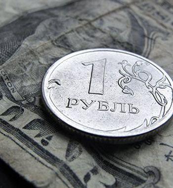 Рублю предсказали рекордный обвал до конца лета