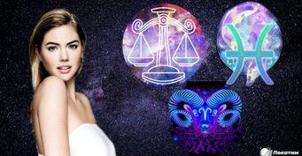 Волшебство очарования Рыб, Весов и Овнов по версии астролога